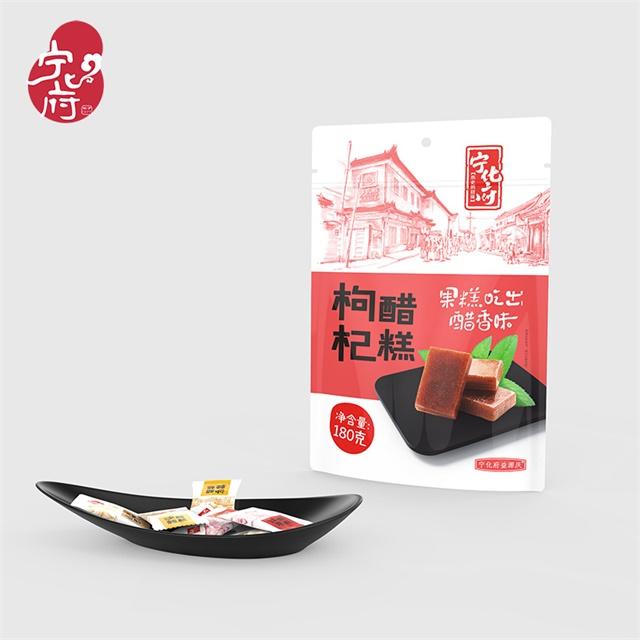 龙8娱乐最新网址宁化府老陈醋