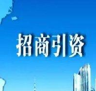 阳泉市阳泉官沟银圆山庄景区项目