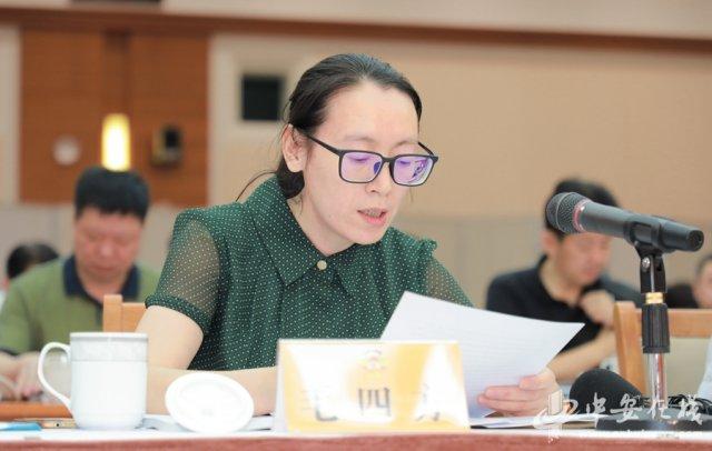 """安徽跨境电商如何实现再突破 政协月度协商会聚焦""""新兴业态"""""""