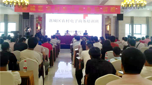 亳州市谯城:举办农村电商优化升级民生工程培训班
