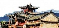 """""""中国传统村落""""——寺登村"""