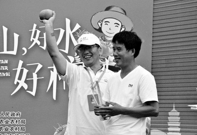2019年中国壶关首届旱地西红柿文化节开幕